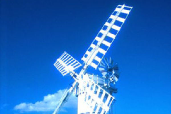 Picture of Windmill Park, Lancashire